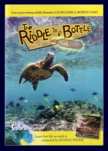 riddleinabottle